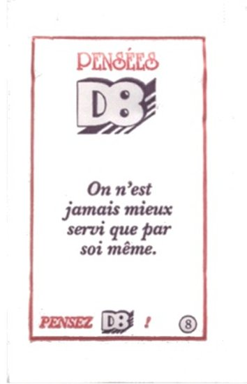 1/D/344/2358.jpg