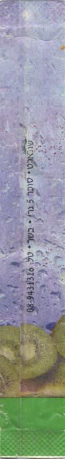 55/F/1494/23598.jpg