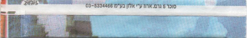 55/H/3304/48719.jpg